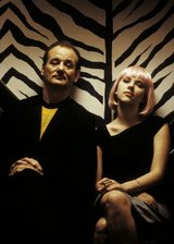 Beeldvergroting: Bill Murray en Scarlett Johansson in Lost in Translation